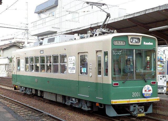 Rd2001