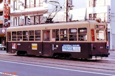 Hiroshima_city_901
