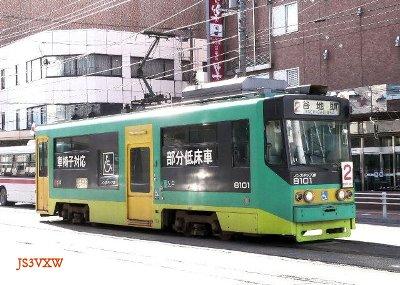 Hakodate_c_09_8101_