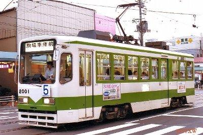 Hakodate_c_2001
