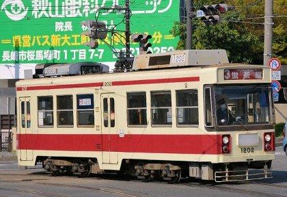 Nagasaki_c_2014_1202