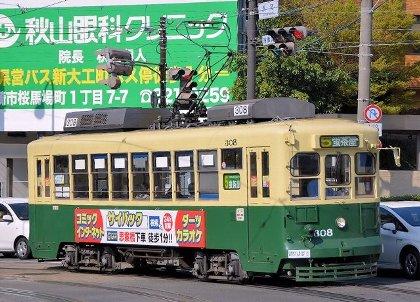 Nagasaki_c_2014_308