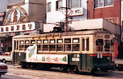 Nagasaki_c_201_