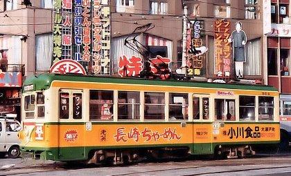 Nagasaki_c_364_