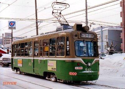 Sapporo_c_241