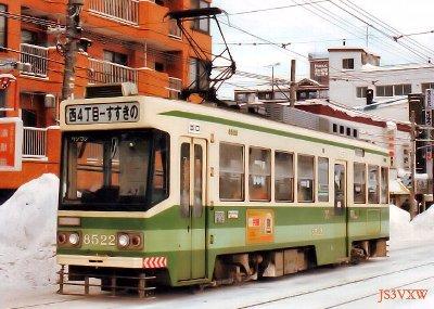 Sapporo_c_8522
