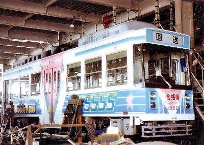 Nagasaki_c_2002