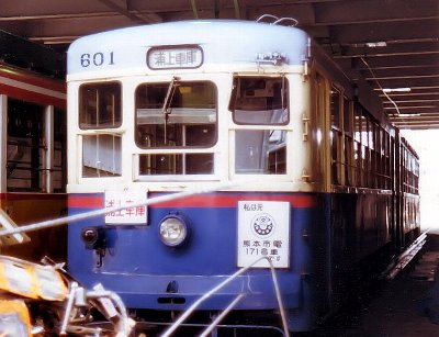 Nagasaki_c_601