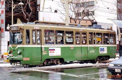 Sapporo_c_m101_