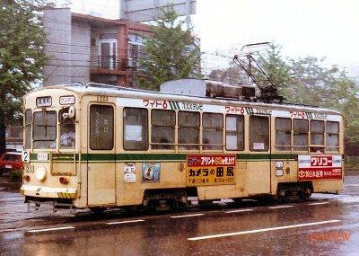 熊本市電(熊本市交通局) 1200...