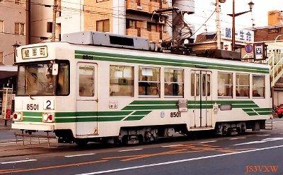 Kumamoto_c_8501