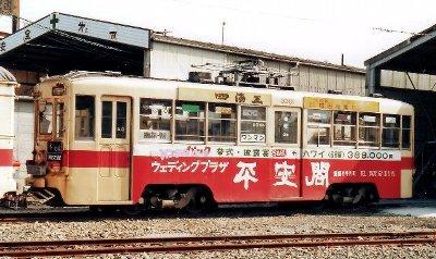 Toyohashi__3301