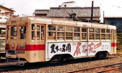 Toyohashi_c_3109_