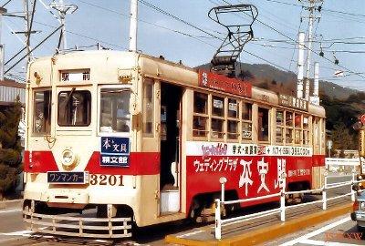 Toyohashi_c_3201__