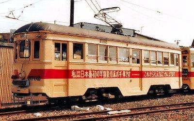 Toyohashi_c_3702