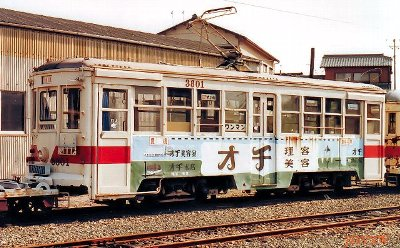 Toyohashi_c_3801