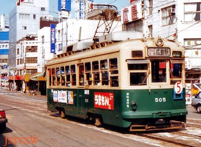 Hiroshima_city_505