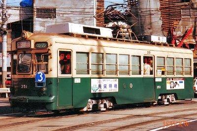 Hiroshima_city_351