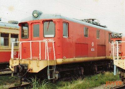 Kurihara_ed351