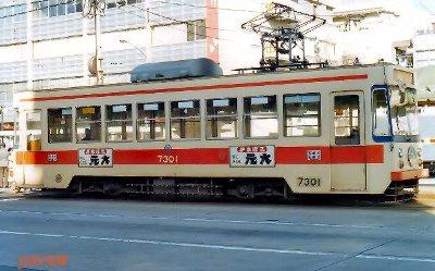 Okayama_c_7301