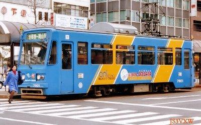 Okayama_c_7901c