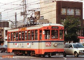 Okayama_c_2501