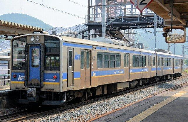 Iwate_ginga_7001_101
