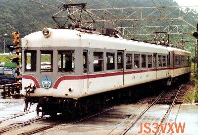 Chitetsu_14791