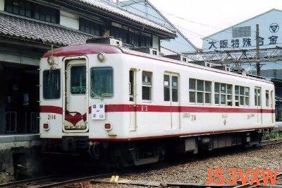 Keifuku_2114pg_2
