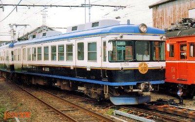 Ichibata_5109