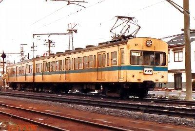 Ichibata_82