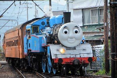 Thomas_09