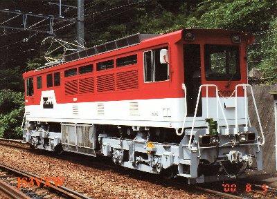 Ooigawa_ed90_2