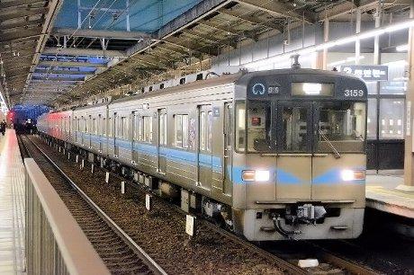 Nagoya_c_3159_01_2