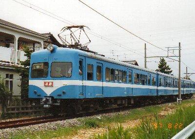 Nagareyama_mc1205