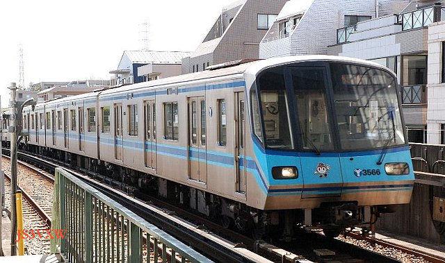 S1 横浜市交通局(横浜市営地下...
