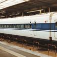JR東海 新幹線 100系9000番台 X1編成⑬ 125-9003