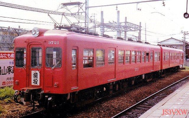 名古屋鉄道 3700系 HL車 をUP: J鉄局の鉄道ブログ
